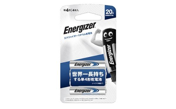 エナジャイザー リチウム乾電池 単4形 4本 BATLAAA4P 1個 [1595]