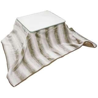 5011-BE こたつ中掛け毛布 [対応天板サイズ:約80×120cm /長方形]