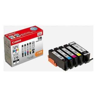 BCI-371XL+370XL/5MP 純正プリンターインク PIXUS 5色マルチパック(大容量)