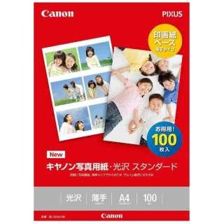 キヤノン写真用紙・光沢スタンダード[薄手](A4サイズ・100枚) SD-201A4100