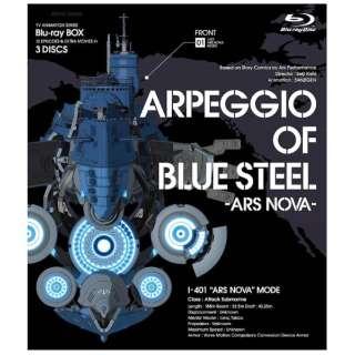 蒼き鋼のアルペジオ -アルス・ノヴァ- Blu-ray BOX 【ブルーレイ ソフト】