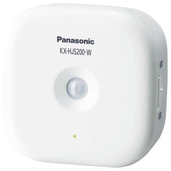 ホームネットワークシステム 「スマ@ホーム システム」 人感センサー KX-HJS200-W ホワイト