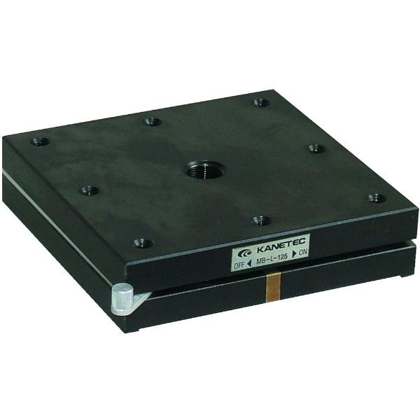 MBL125 1 カネテック 薄型永磁ホルダ台 台 1台 カネテック MBL125