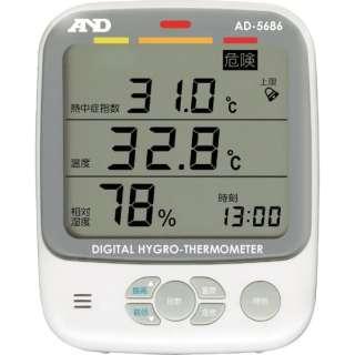 くらし環境温湿度計 AD5686