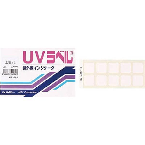 日油技研工業 UVラベル 中感度 UV-M 1箱(100枚) 295-3391