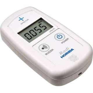 環境放射線モニター(シンチレーション式) PA1000