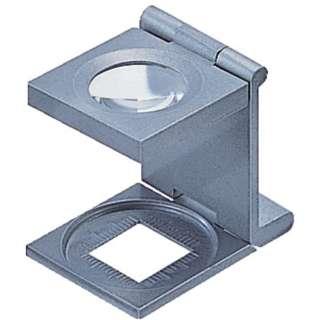三ツ折り型ルーペ A202
