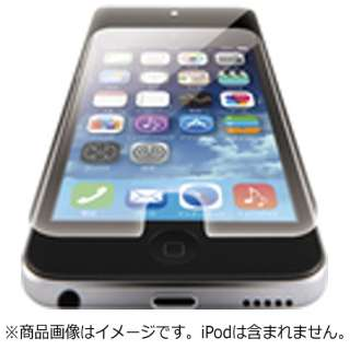 iPod touch 6G用 液晶保護ガラス(0.33mm) AVA-T15FLGG03