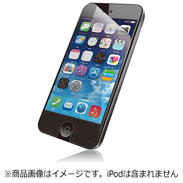 iPod touch 6G用 液晶保護フィルム(指紋防止エアーレスフィルム/光沢) AVA-T15FLFANG