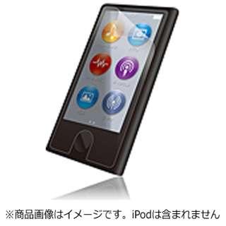 iPod nano 7G用 液晶保護フィルム(指紋防止エアーレスフィルム/光沢) AVA-N15FLFANG