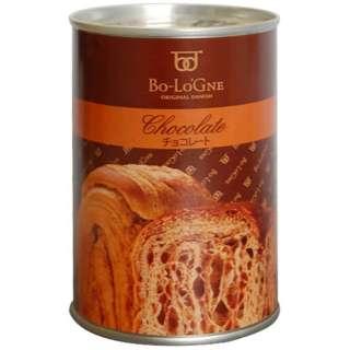 缶deボローニャ チョコ