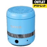 【アウトレット品】 ブルートゥーススピーカー Tytto テュット PBS-TY01-BL [Bluetooth対応] 【生産完了品】
