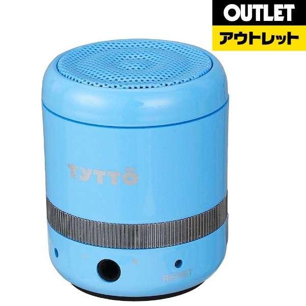 【アウトレット品】 ブルートゥース スピーカー  Tytto(テュット) PBS-TY01-BL ブルー 【生産完了品】