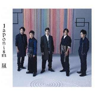 嵐/Japonism よいとこ盤【CD】