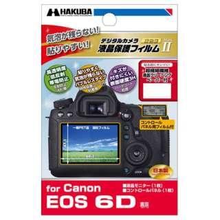 液晶保護フィルム MarkII(キヤノン EOS 6D専用) DGF2-CAE6D