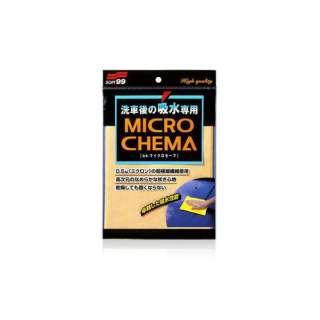 マイクロセーマ 04079
