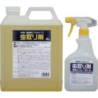 プロタイプ虫取り剤4L 17045