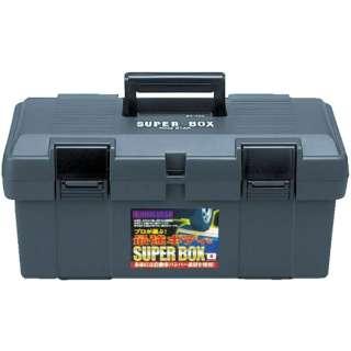 スーパーボックスSR-450グレー SR450GY
