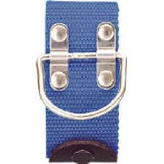プラスワンリング ブルー PR038BU