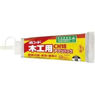 コニシ ボンド木工用アプリパック 500g 4933