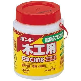 ボンド 木工用 CH18 1kg(ポリ缶) #40127 CH181