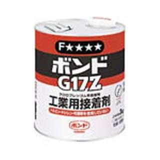 速乾ボンド G17Z 3kg(缶) #43857 G17Z3