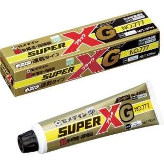スーパーXゴールドNo777ブラック 135ml AX114