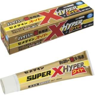 スーパーXハイパーワイド 120ml AX177