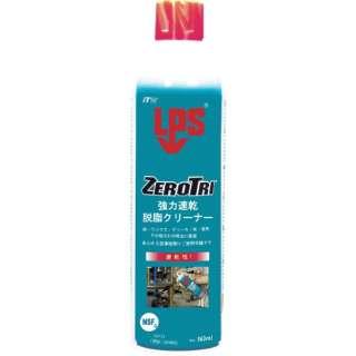 ZERO TRI強力速乾脱脂クリーナー563ml L03520