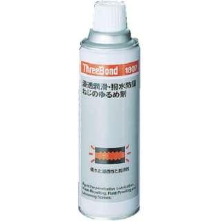 浸透潤滑防錆剤 ネジゆるめ剤 TB1807 480ml TB1807