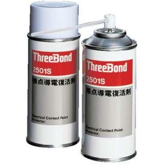 接点導電復活剤 TB2501S 180ml 黄色半透明 TB2501S