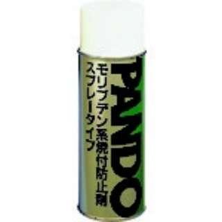 モリブデン系焼付防止剤 パンドー19A 420ml TB19A
