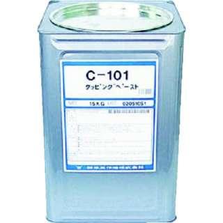 タッピングペースト C-101(一般金属用) 15kg C10115
