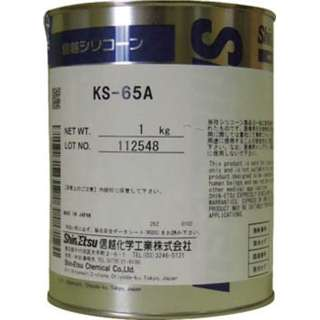 バルブシール用オイルコンパウンド 1kg KS65A1