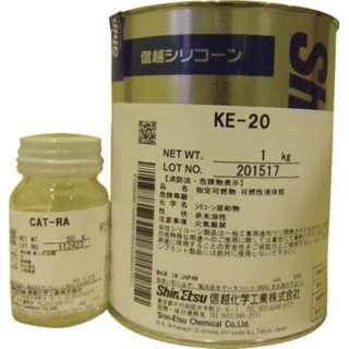 一般型取り用 2液 1kg KE20