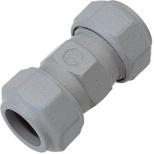 鋼管用継手 ネオSKソケット50 SKS50