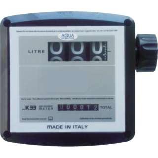簡易機械式流量計(灯油・軽油用) MK3325D