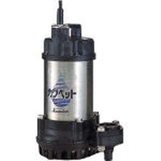 排水用樹脂製水中ポンプ(汚水用) WUP34050.25SG 《※画像はイメージです。実際の商品とは異なります》