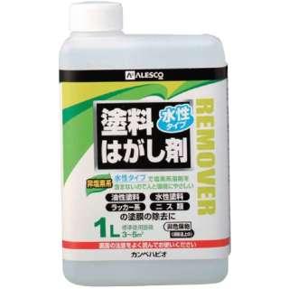 カンペ 水性タイプ塗料はがし剤 1L 4240011