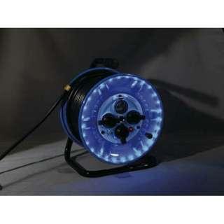 防雨型電工ドラム LEDラインドラム 青 NPWLEK33B 《※画像はイメージです。実際の商品とは異なります》