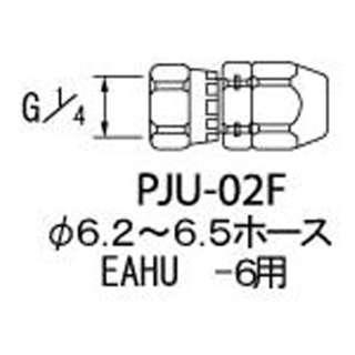 ホースジョイント G1/4袋ナット PJU02F