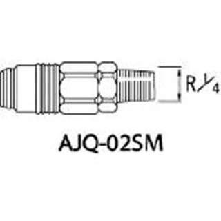 クイックジョイント(ソケット) AJQ02SM