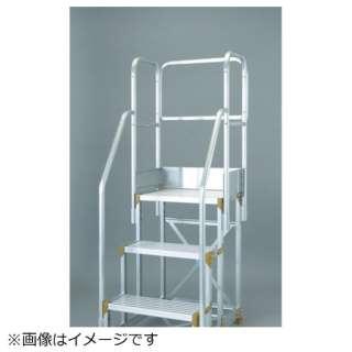 階段手すりセット H=900.1100兼用 TSFP5B
