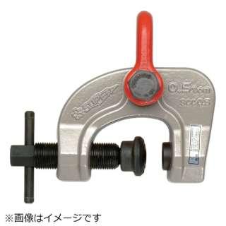 スクリューカムクランプ(万能型)1ton SCC1 《※画像はイメージです。実際の商品とは異なります》