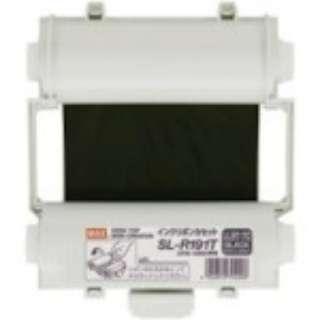 CPM-100SH用 UL専用インクリボン クロ SLR191TUL (1箱2巻)
