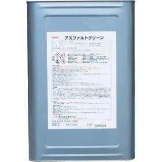 アスファルトクリーン 20L CB16