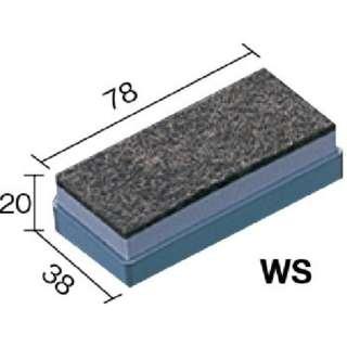 ホワイトボード用ラーフル(小) WS