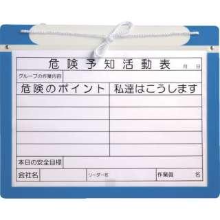 エコマグネットボードA3(Wマグネット) AR107