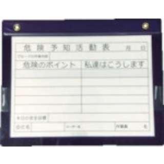 マグネットボード A3(Wマグネット) AR104