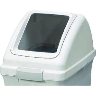 (屋内用屑入)リサイクルトラッシュ ECO-90(角穴蓋) コンドル 白 YW135LOP1W